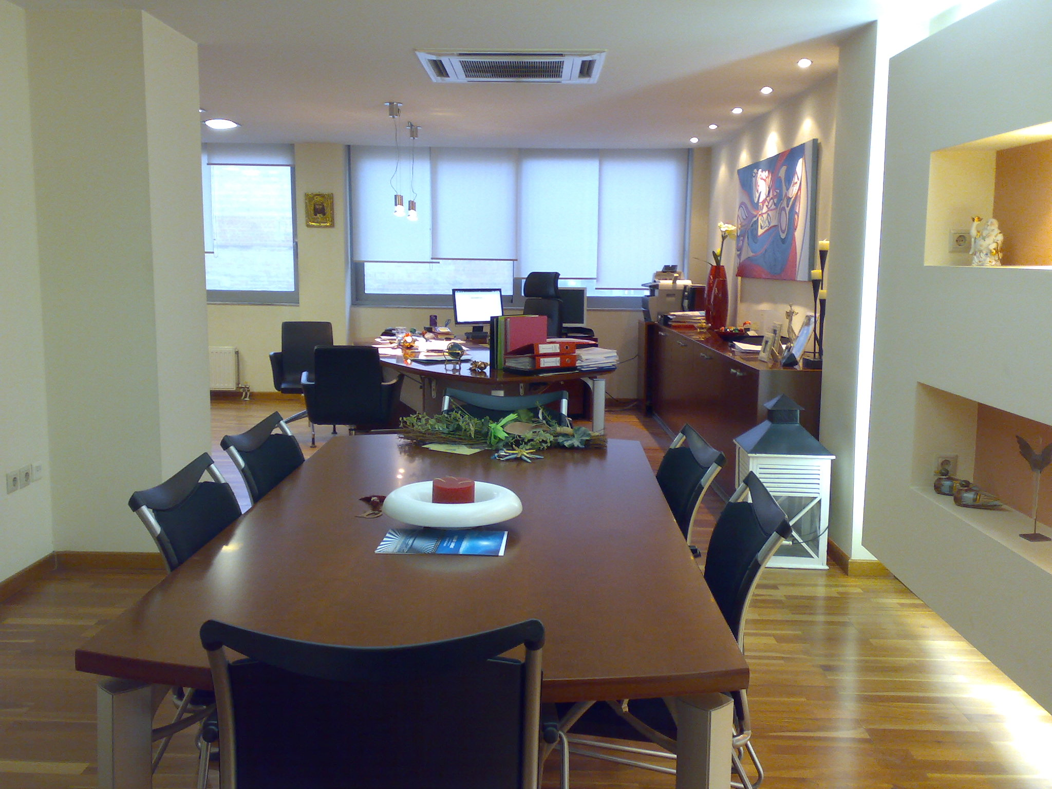 Office Thessaloniki